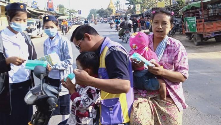 Myanmar RC 2