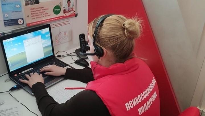 Darya Tsymanovich Belarus Red Cross photo 1